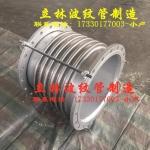 內外壓平衡補償器旁通式波紋管膨脹節軸向型耐高溫熱力管道