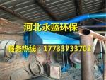 专业生物质锅炉改造方法 燃煤锅炉改造措施