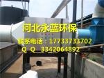 磁县包装厂废气净化设备厂家 车间废气处理技术
