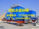 塘沽化纤厂废气处理装置 车间废气治理专家