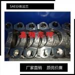 供应SAE不锈钢SAE对开法兰执行SN532,厂家直销