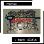 供应SAE不锈钢316L材质SAE法兰执行SN532