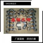 供应SAE碳钢锻造SAE法兰执行SN532要求生产