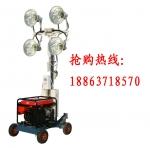买最好的小车式工程照明灯到山东18863718570