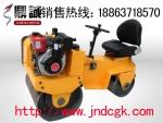 安徽小型座驾式振动压路机价格15063724626