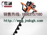 生产手提式挖坑机厂家,小型挖坑机价格,地钻机视频