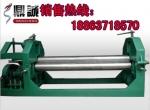 山東專業生產卷板機 電動卷板機 卷板機廠家