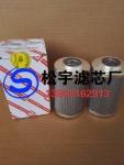LH0160D025BN/HC