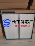 6L-4714板框式滤芯