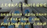 球墨铸铁力学性能65-45-12