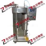 有機溶劑干燥機,有機溶劑噴霧干燥機,ZT小型噴霧干燥機