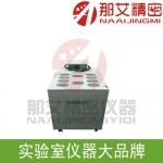 全自動恒溫溶漿機,智能全自動血隔水式,數控冷凍血漿干式解凍儀