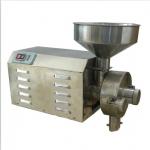 廠家直銷最新款不銹鋼五谷雜糧磨粉機