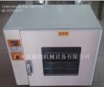 數顯多功能烘干機  KH-35A小型五谷雜糧烘焙機