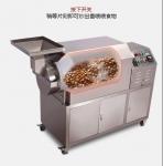全自動商用電加熱黃豆炒貨機價格
