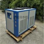 PVC塑料板生产专用冷水机 青岛冷却机直销