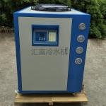 砂磨机/珠磨机专用冷水机 山东汇富厂家直销水循环冷水机