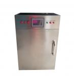 低温-196度润滑脂润滑油深冷箱 零下196度深冷处理设备