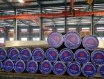 內襯不銹鋼鍍鋅管是自來水公司二次供水管道的首選產品