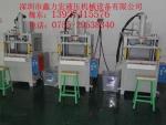 小型油压机 小型液压机 小型冲床