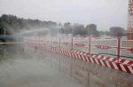 重慶市圍擋噴淋系統_專業定制環保設備_塔吊噴淋