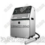 小字符噴碼機 V95噴碼機