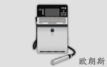 A530小字符噴碼機流水線日期噴碼機