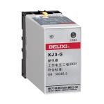 四川XJ 系列断相与相序保护继电器 厂家直销