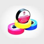 西南PVC电气胶带批发 西南PVC电气胶带价格