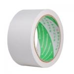 成都紙質雙面膠品種齊全 質量保證 紙質雙面膠批發