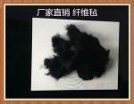 空气净化 溶剂吸附回收 防护口罩 保温材料活性炭纤维毡