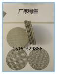不锈钢烧结网板 多层烧结金属网 气体检测仪不锈钢烧结网滤片