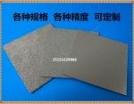 钛涂层电极材料 泡沫钛涂铂钛电极 多孔泡沫钛板 水电解制氢涂