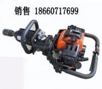 冠腾牌NLB-550单头内燃螺栓扳手