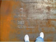 Q235E!广东-Q235E钢板!碳素钢板