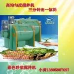 福建海特机械纤维干粉搅拌机可搅拌染整助剂
