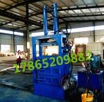 昌吉40噸廢金屬液壓壓包機廠家直銷壓扁機多少錢