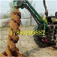 新式多用植树挖坑机  挖坑机价格