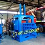 长春60吨液压废金属打包机型号