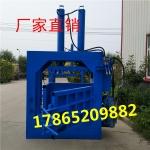 鄭州40噸廢金屬液壓壓包機廠家直銷