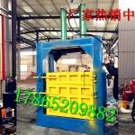 烏海10噸液壓打包機 20噸液壓打包機廠家價格