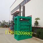 赤峰30吨液压打包机 废纸液压打包机厂家直销