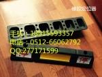 橡膠車輪定位器價格