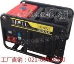 10KW汽油發電機/shwil汽油發電機/發電機SW10KW