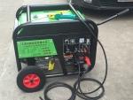 两用小型250A汽油发电电焊机