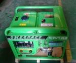 便携式应急220A柴油发电电焊机