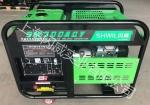 一体移动式300A汽油发电电焊机