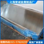 军工铝板 5A02铝板价格 5A02 可来图加工