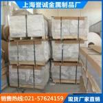 国标成分 6063超厚铝板 铝棒切割