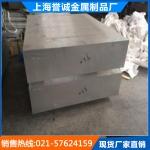 长期销售 2A12铝方管 2A12铝板厂家直销